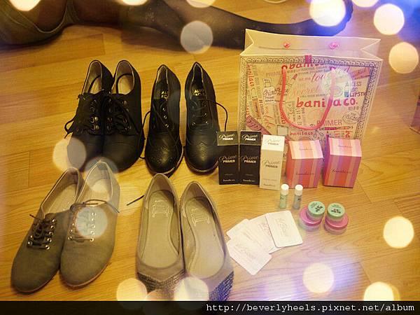 梨大的鞋子戰利品