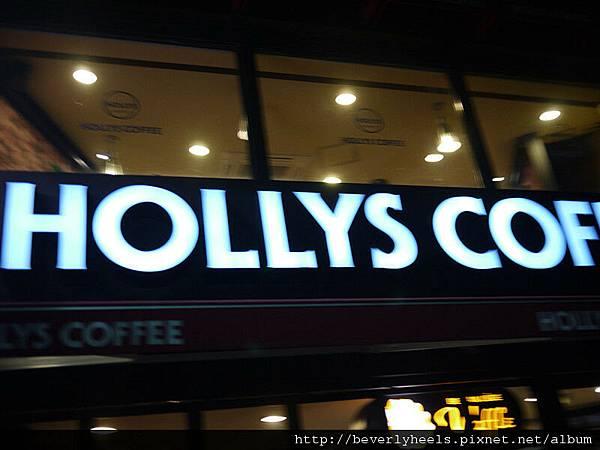 Doyeon說很喜歡去的Hollys Coffee