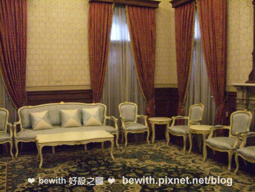 台北賓館13.jpg