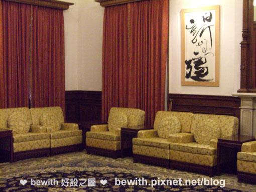 台北賓館12.jpg