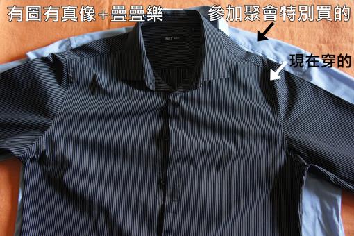 別買衣服7.jpg