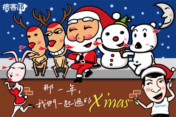 聖誕party繪