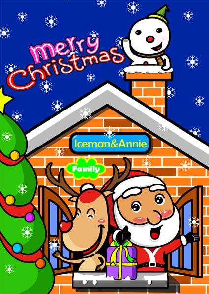 2012聖誕卡片
