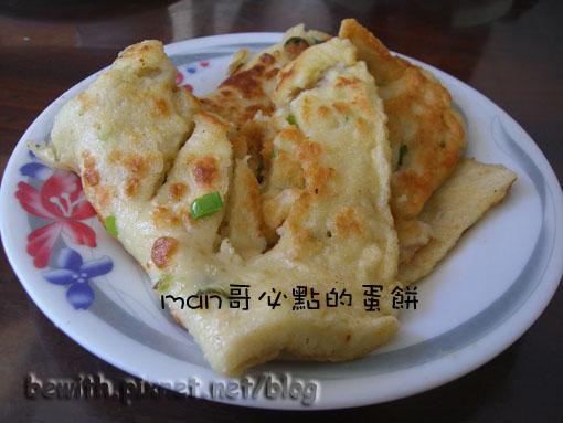 萬里早餐店 4.jpg