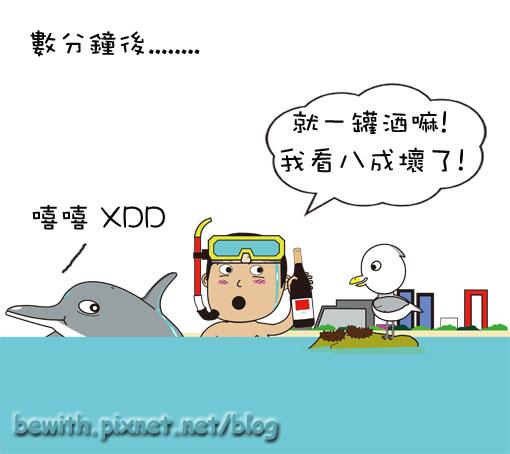 浮潛3.jpg