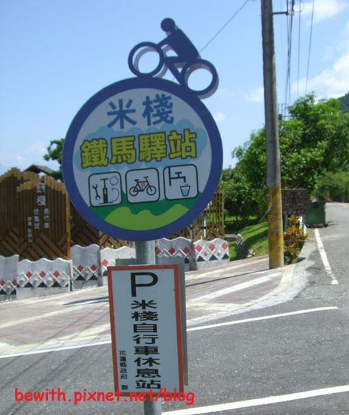 花東縱谷11.jpg
