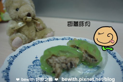 香蕈豚肉.jpg
