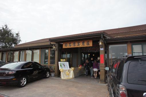 生意好好的餐廳6.jpg