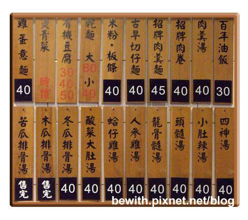 大溪百年油飯11.jpg