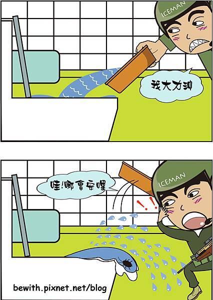 廁所驚魂3.jpg