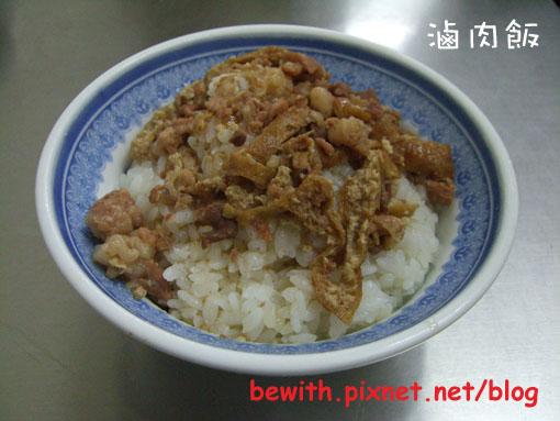 羅東肉羹番3.jpg