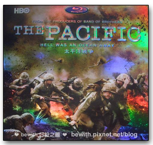 太平洋戰爭1.jpg