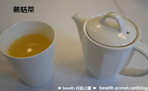 熱桔茶.jpg