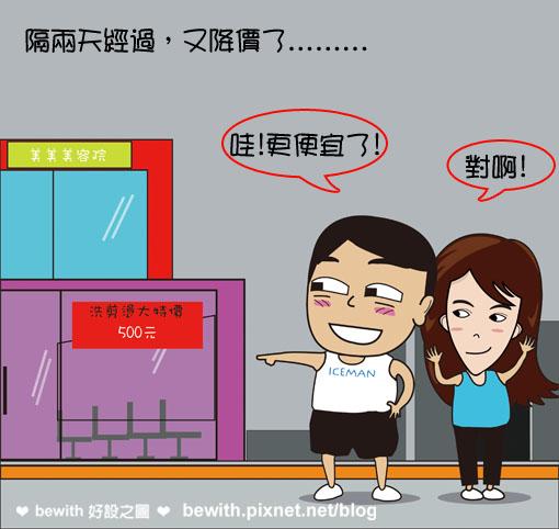 人不如狗2.jpg