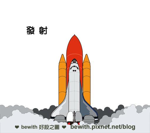 拜訪嫦娥2.jpg