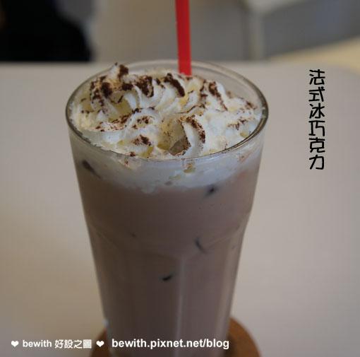 法式冰巧克力.jpg