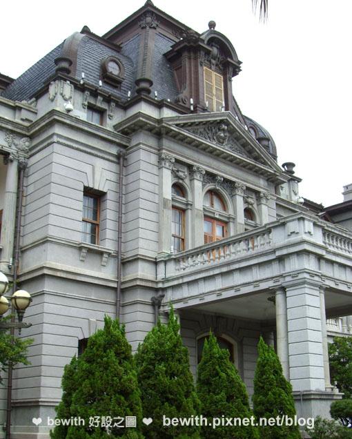 台北賓館3.jpg