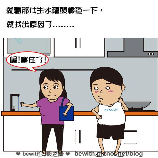 不要小看女生4.jpg