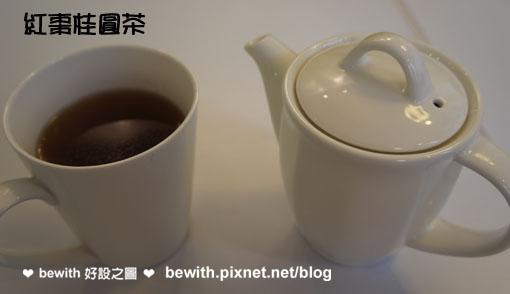 紅棗桂圓茶.jpg