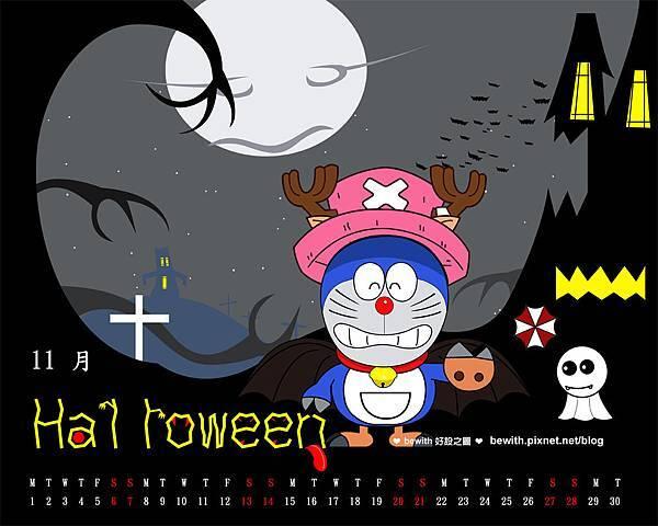 11月哆啦A夢 1280 x1024月曆.jpg