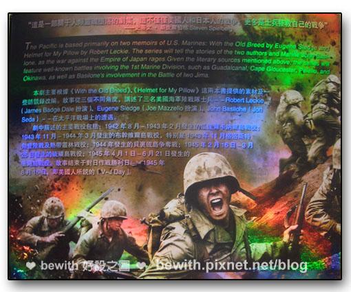 太平洋戰爭2.jpg