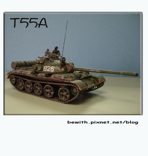 T55A戰車.jpg