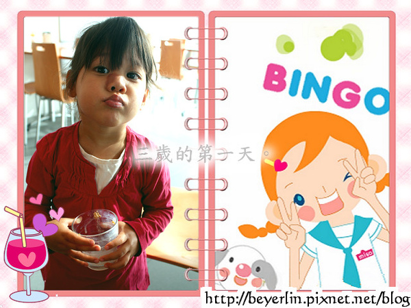 IMG_13601.jpg