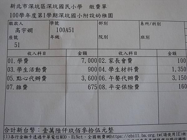 中班註冊日16.JPG