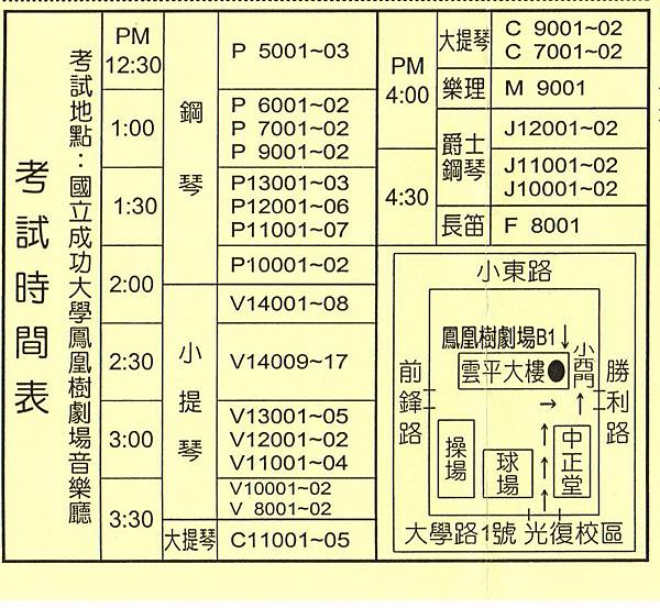 2013-11-18 15-10-44_0001_02