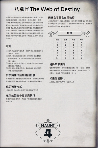 T05.jpg