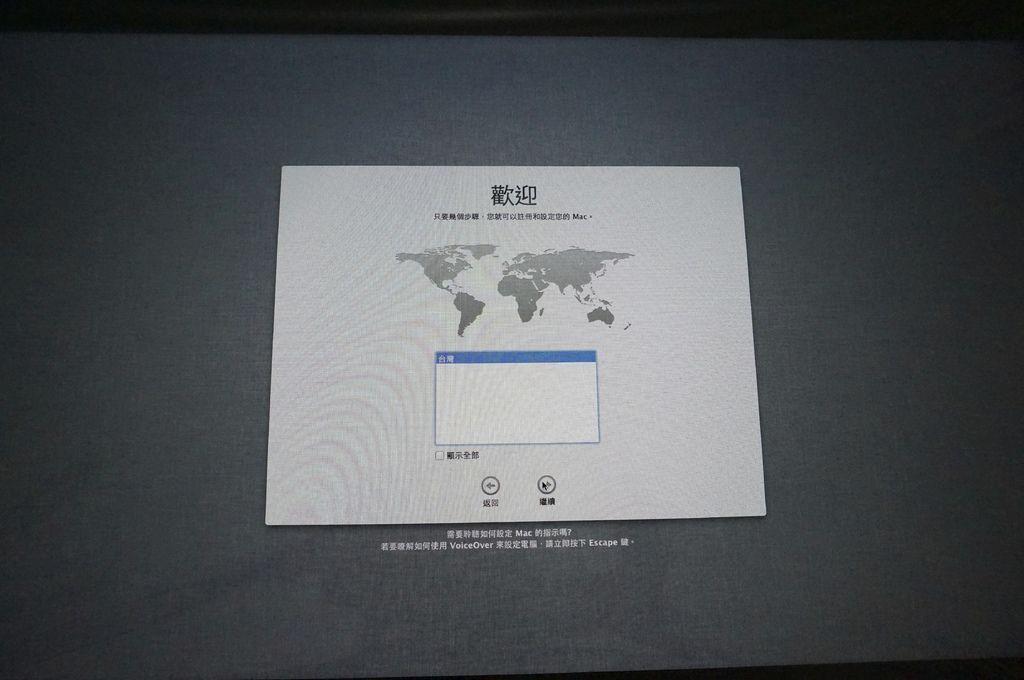 DSC00535.jpg