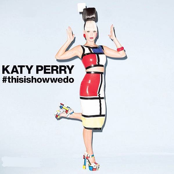 katy-perry-this-is-how-we-do-second-teaser