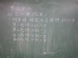 100_1504.jpg
