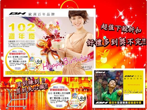 birthday-first-20111030061.jpg
