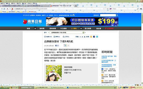 apple daily0229001