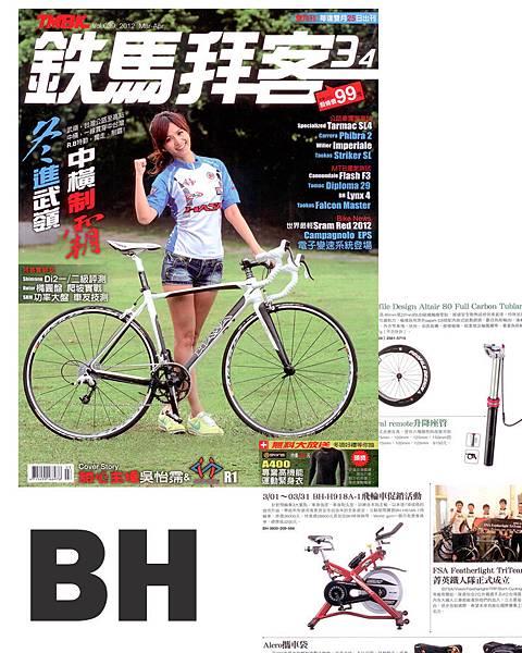 indoorbike-H915A001