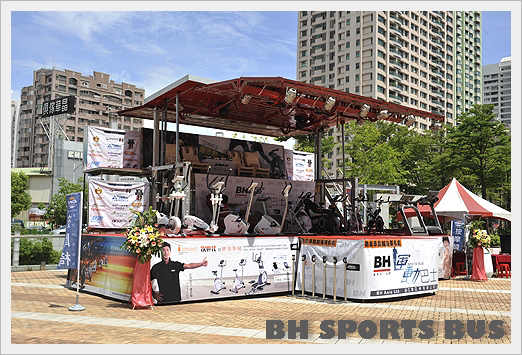 SPORTS BUS