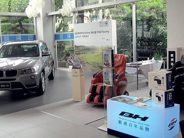 BH 在 BMW 展售中心設置 BH按摩椅SHOWROOM-001
