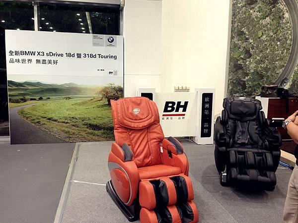 BH 在 BMW 展售中心設置 BH按摩椅SHOWROOM-002