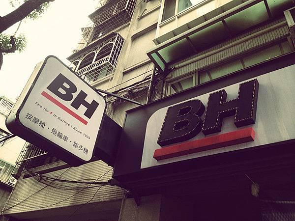 台北板橋店