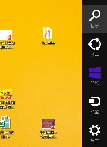 WindowsDesktopSearch
