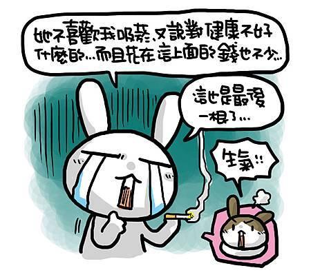02 -121022-完稿-blog-菸害防制02(RGB)
