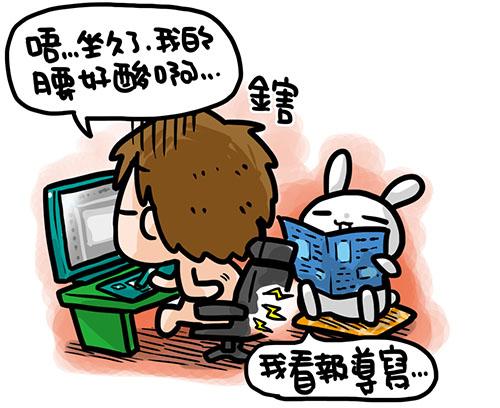 121115-完稿-blog-運動主題03(RGB)01