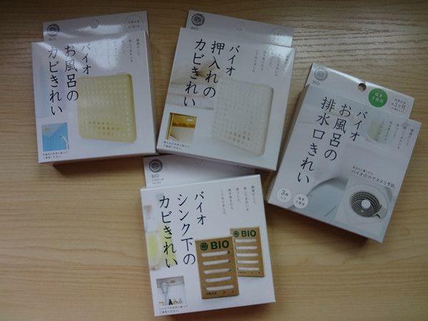 DSC07161_副本.jpg