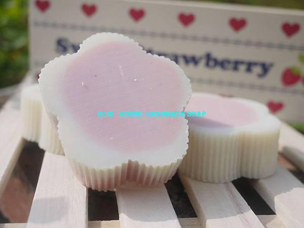 粉粉家事皂