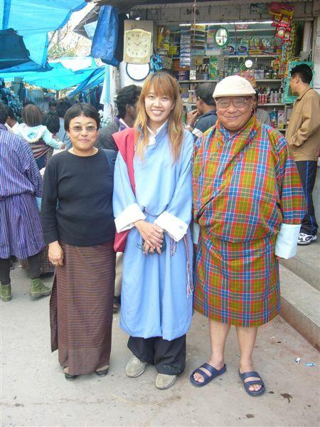 Bhutanese不丹人