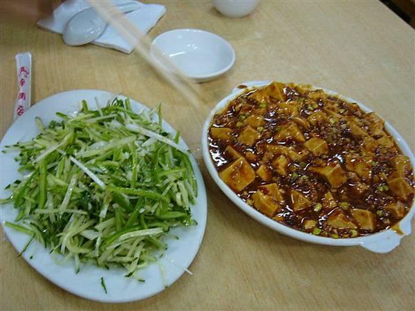 老虎菜.麻婆豆腐