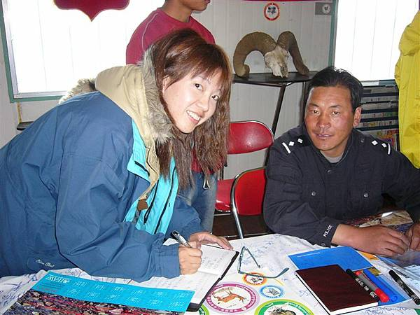 藏羚羊保護區
