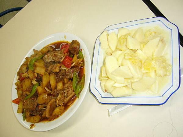 土豆燉牛肉.水果沙拉