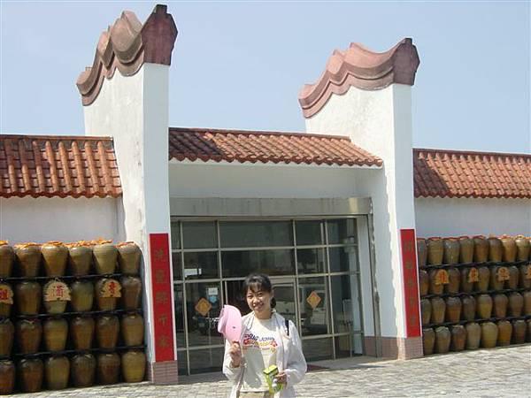 釀酒博物館?(有點忘了)